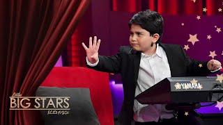 Video #MBCLittleBigStars الطفل الذي أشعل حلقة #نجوم_صغار عبدالله ياسر MP3, 3GP, MP4, WEBM, AVI, FLV Desember 2018