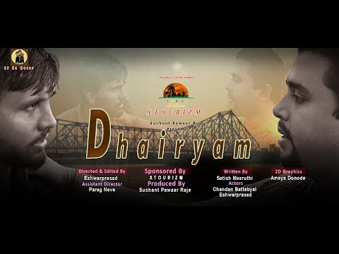 Video Dhairyam (Courage) |A Hindi Shortfilm| by Eshwarprasad | EP Ka Meter download in MP3, 3GP, MP4, WEBM, AVI, FLV January 2017