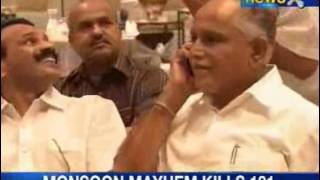 NewsX: Yeddyurappa likely to return to BJP