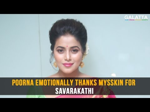 Poorna-emotionally-thanks-Mysskin-for-Savara-Kaththi