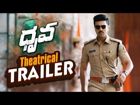 Dhruva Movie Picture