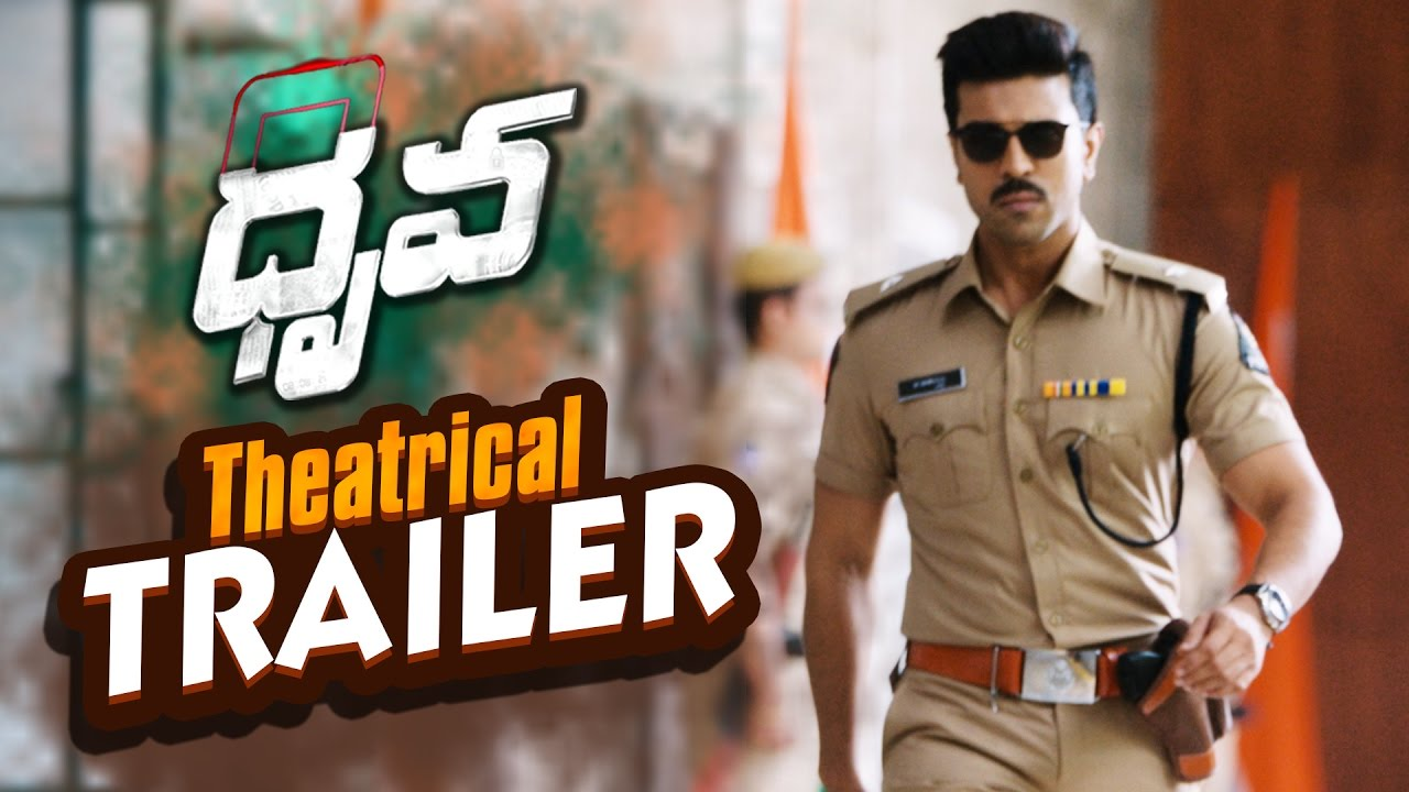 Dhruva Movie Official Theatrical HD Trailer