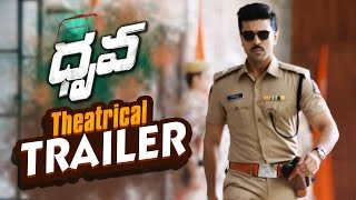 Nonton Dhruva Theatrical Trailer| Ram Charan | Rakul Preet | #DhruvaTrailer | Dhruva Trailer Film Subtitle Indonesia Streaming Movie Download