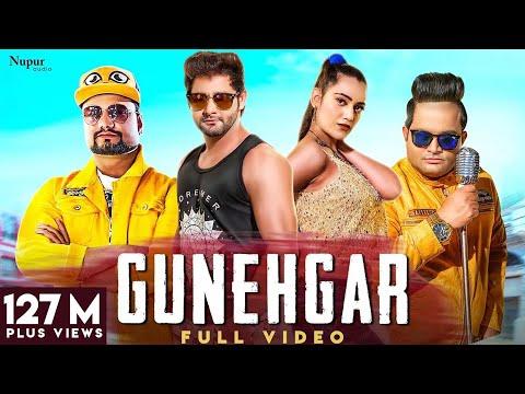 Video Gunehgar (Official Video) Vijay Varma || KD || Raju Punjabi || New Haryanvi Songs Haryanavi 2020 download in MP3, 3GP, MP4, WEBM, AVI, FLV January 2017
