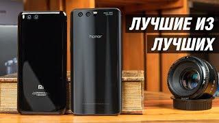 """Сравнение флагманов из Китая: Xiaomi Mi6 vs Honor 9 что лучше? Cмартфоны до 5,5"""": Huawei или Xiaomi?"""