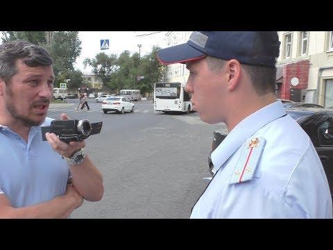 Гаишник окаменел при виде граждан с камерами - DomaVideo.Ru