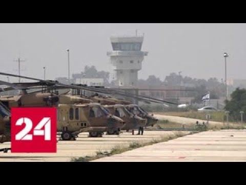Минобороны РФ: израильские самолеты подставили Ил-20 под сирийскую ПВО - Россия 24 - DomaVideo.Ru