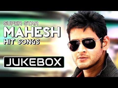 Mahesh Babu Super Hit Songs Collection || Mahesh Hits || Telugu Hit Songs Jukebox