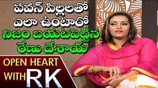 Video Renu Desai About Pawan kalyan Bonding With Kids | Open Heart With RK | ABN Telugu MP3, 3GP, MP4, WEBM, AVI, FLV November 2017