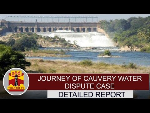 Journey-of-Cauvery-water-dispute-case-Detailed-Report-Thanthi-TV