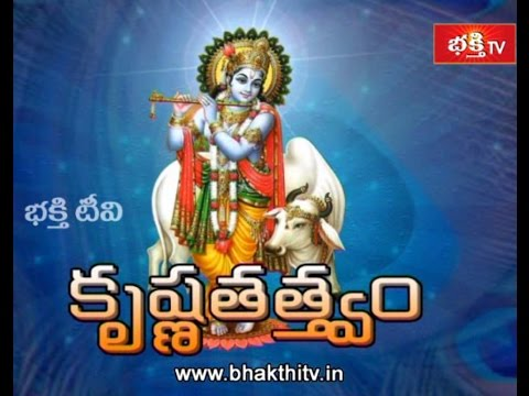 Sri Krishna Tatvam Special Discussion - Part 1