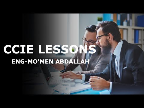 ‪31-CCIE R&S Lessons (IP Routing) By Eng-Mo'men Abdallah | Arabic‬‏