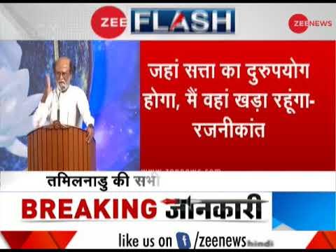Rajnikanth announces his entry in politics