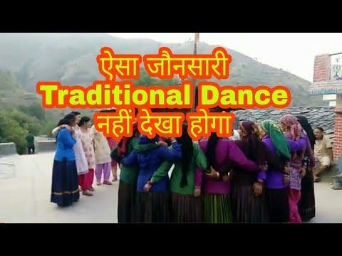 Video Jonsari aagan dance in village KAKARI video recording bye balveer Singh bisht download in MP3, 3GP, MP4, WEBM, AVI, FLV January 2017