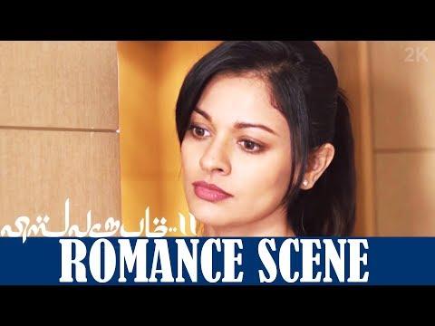 Vishwaroopam 2 - Romance Scene | Kamal Haasan | Pooja Kumar | Andrea Jeremiah