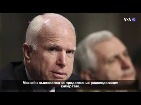 Новости США за 60 секунд. 8 января 2017 года - DomaVideo.Ru