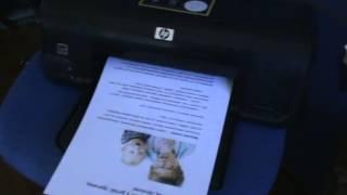 Принтер HP D 1663(рабочий)
