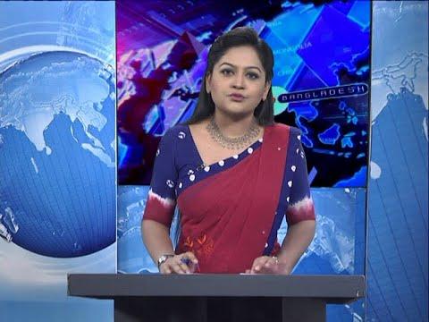 09 PM News || রাত ৯টার সংবাদ || 28 October 2020 || ETV News