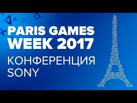 Sony на Paris Game Week 2017. Багет с васаби