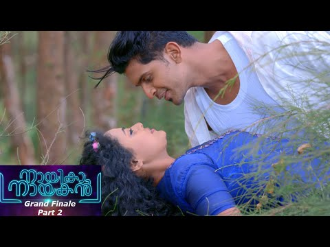 #NayikaNayakan I Grand Finale Part 2 | Mazhavil Manorama