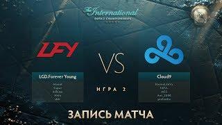 LFY vs Cloud9, The International 2017, Групповой Этап, Игра 2