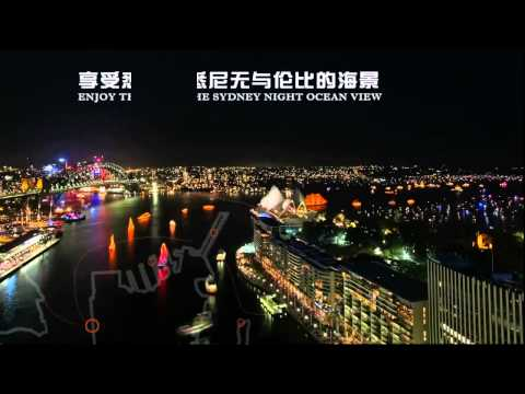 ASSA 2012 12 21 MAYA New Era Eve Cruise Party Tickets Promotion Sydney Mp4