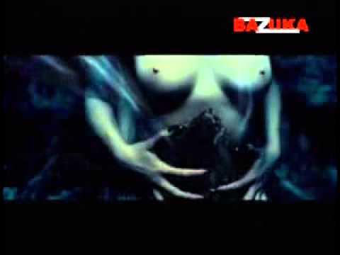 DVJ Bazuka - Surrender
