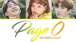 TAEYEON, MELOMANCE (태연, 멜로망스) -  Page 0  [Lyrics Color Coded Han/Rom/Eng]