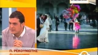 Μην το πεις στη νύφη (ALPHA)