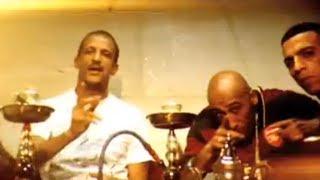 Rim'K Feat. Nessbeal - Chez Toi C'est Chez Moi