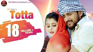 Video Totta टोटा (Full Song) | Manjeet Panchal, Anjali Raghav | New Haryanvi Songs Haryanavi 2019 download in MP3, 3GP, MP4, WEBM, AVI, FLV January 2017