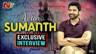 Hero Sumanth Exclusive Interview About Subrahmanyapuram Movie