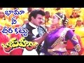 Top Hero Telugu Movie Songs | Bhama Nee Cheera Kattu Video Song | Balakrishna, Soundarya