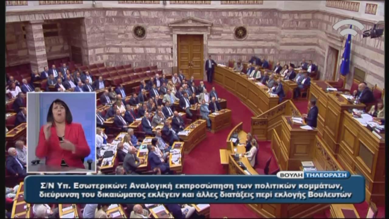 Κ.Μητσοτάκης (Πρόεδρος Ν.Δ.)(Αναλογική εκπρ.των πολιτικών κομμάτων)(21/07/2016)