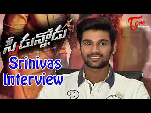 Bellamkonda Srinivas Interview About Speedunnodu Movie