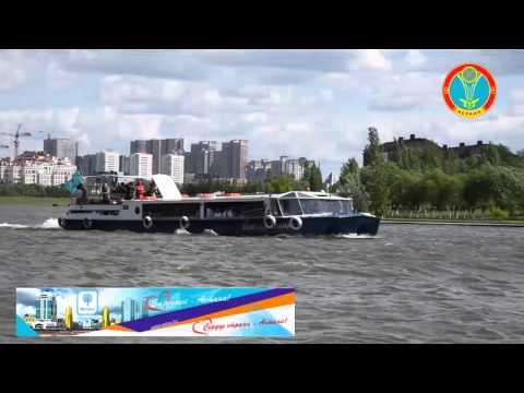 Сердце страны - Астана!