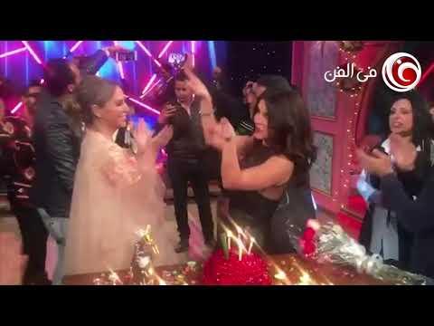 خاص (في الفن)- غادة عادل ترقص في الاحتفال بعيد ميلادها مع تامر حبيب وشيرين رضا