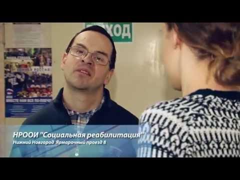 """""""Доброе дело"""" с Дарьей Жебряковой. Выпуск 4"""