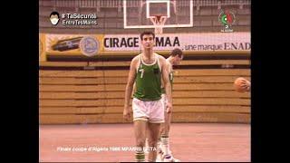 Basketball 1988 : Finale coupe d'Algérie (MPA - IRB ECTA) | Rétro-Sports