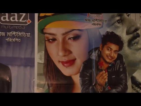 Onek dame Kena || Bangla New Movie 2016 || Director Interview