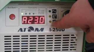 Атом И-250Д