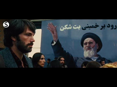 Argo Arriving Iran Scene