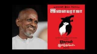 Onayum Aatukuttiyum BGM Full - Ilaiyaraaja