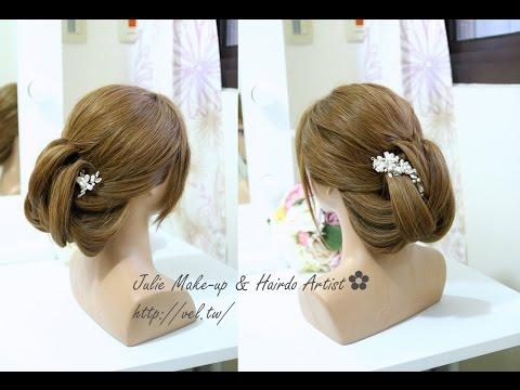 古典優雅盤髮 穿髮棒髮型教學 classical hairstyles