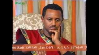 Teddy Afro on EBS I