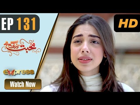 Pakistani Drama | Mohabbat Zindagi Hai - Episode 131 | Express Entertainment Dramas | Madiha