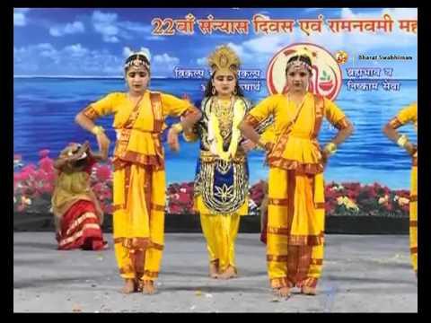 22th Sanyas Diksha Diwas