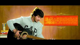 Shubhalekha+lu movie songs lyrics