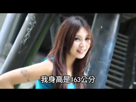 台灣今天我最美:18歲學生陳牛奶