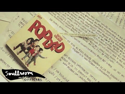 POP DAD album preview